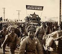 IB History: 2. Chinese Civil War: Practices (ATL)