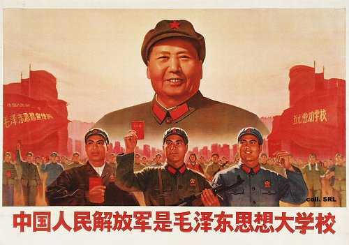 IB History: 1. Mao's consolidation of power and rule (1949 - 1976) (ATL)