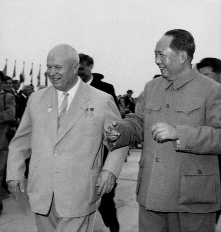 IB History: 2. China's foreign policy (1949 - 1976) (ATL)