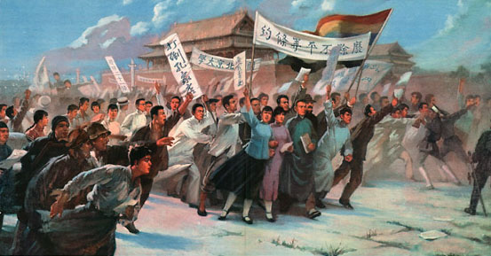 IB History: 1. Rise of national identity in China (ATL)