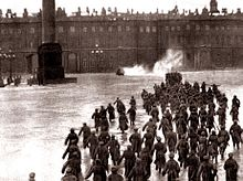 IB History: 3. The revolutions of 1917 (ATL)