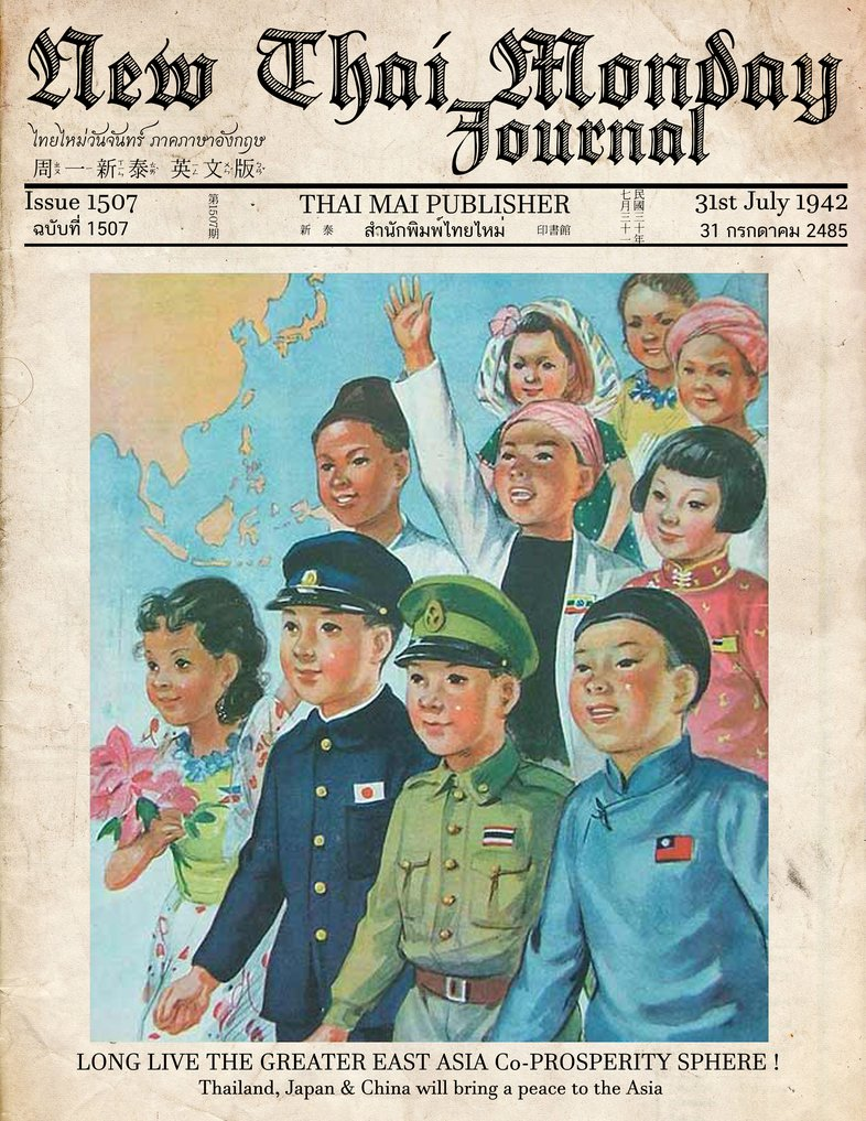 IB History: 4. Japan's foreign policy 1931 to 1945